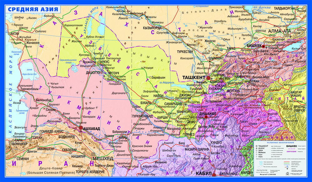 Настенная карта Средней Азии политическая, ламинированная. р-р 1,0*0,6м