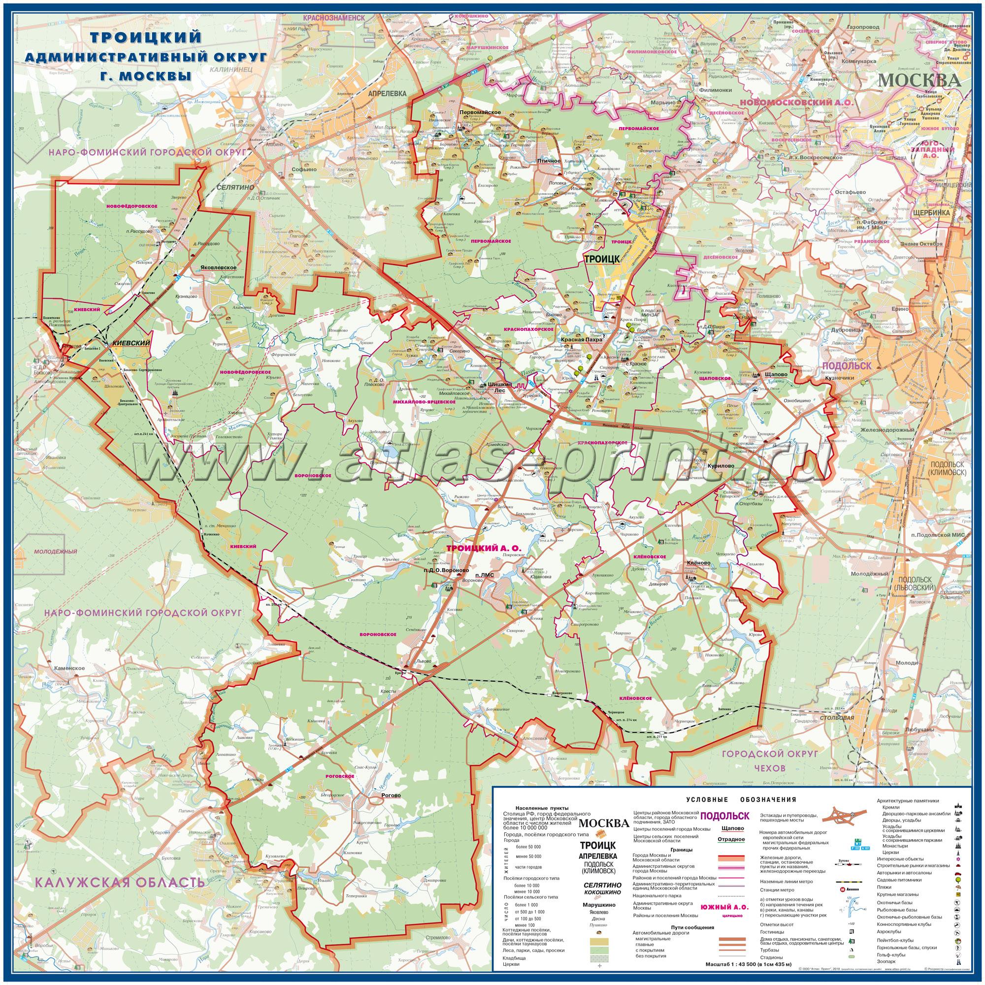Настенная карта Троицкого административного округа Москвы (ТАО) размер 1,2*1,2 м, ламинированная. Выполняется на заказ