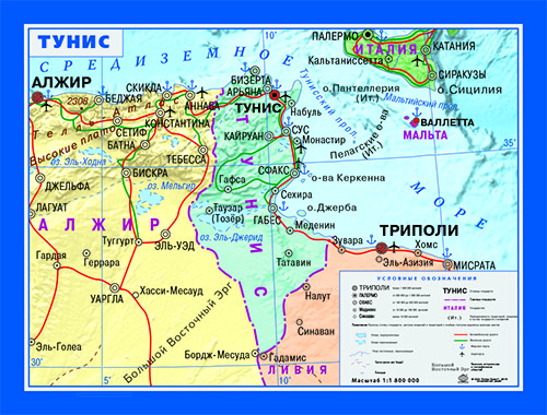 Настенная карта Туниса , ламинированная, р-р 1,0*0,75 м