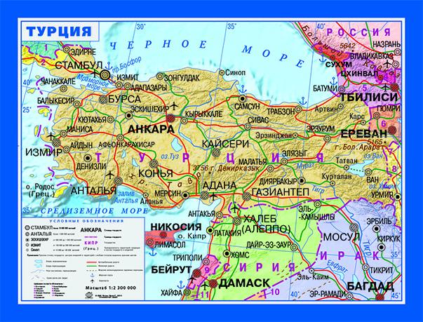 Настенная карта Турции политическая, ламинированная, р-р 1,0*0,75 м