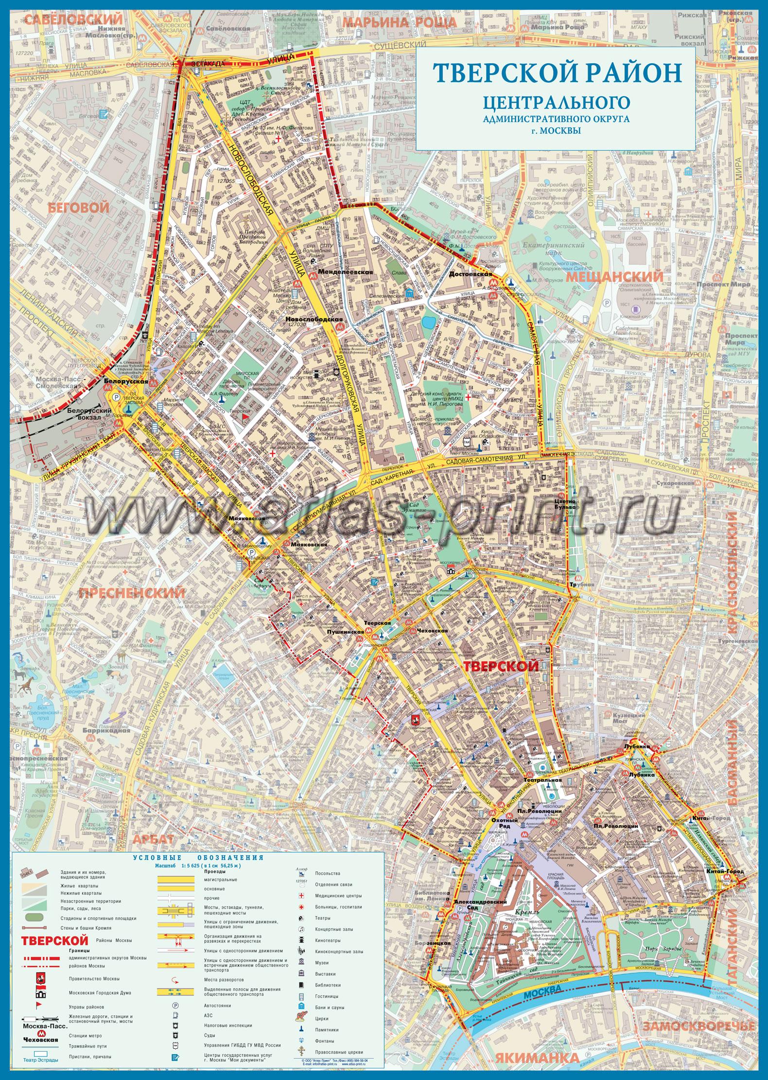 Настенная карта района Тверской г.Москвы 0,71*1,00 м, ламинированная