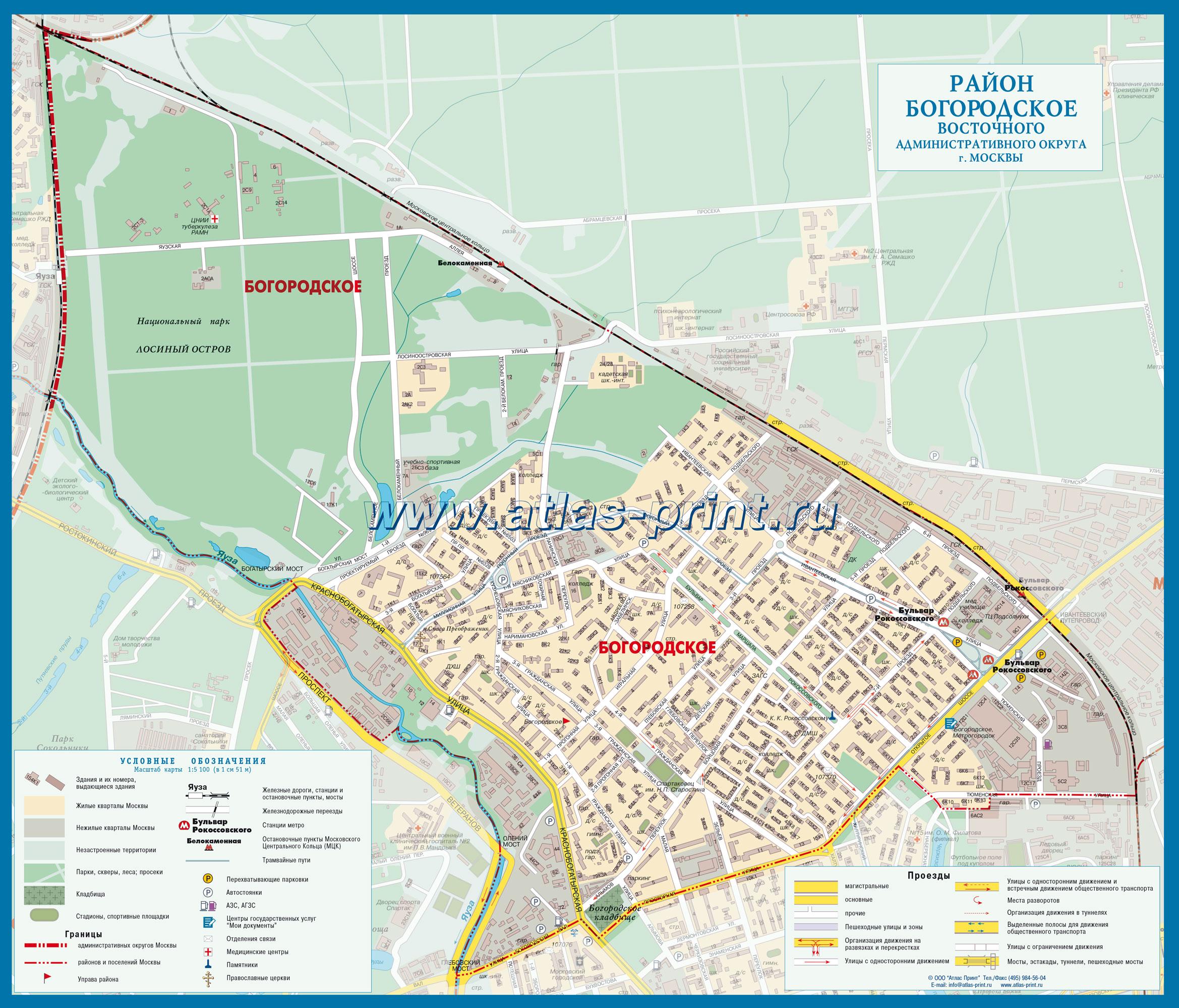 Настенная карта района БОГОРОДСКОЕ (Восточный административный округ г. Москвы) 1,00*0,85 м, ламинированная