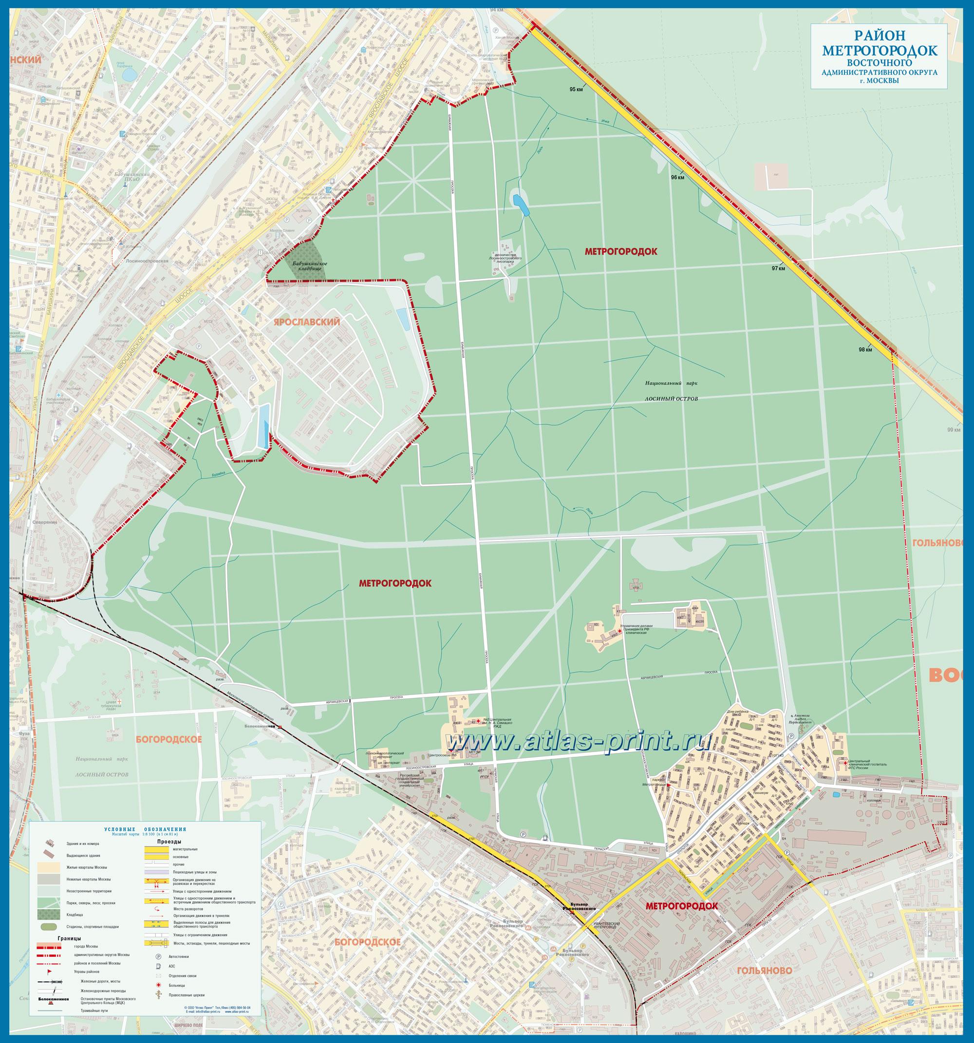 Настенная карта района МЕТРОГОРОДОК (Восточный административный округ г. Москвы) 0,91*1,00м, ламинированная