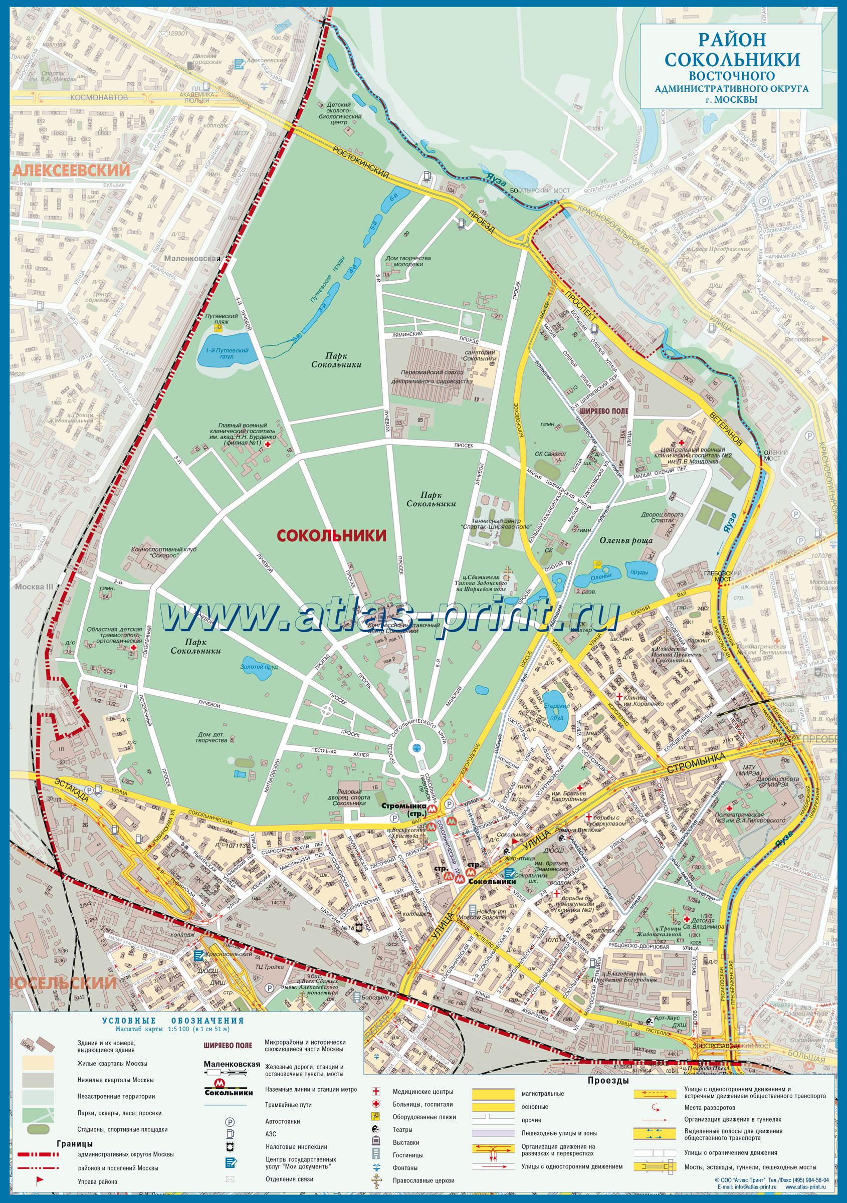 Настенная карта района СОКОЛЬНИКИ (Восточный административный округ г. Москвы) 0,70*1,00м, ламинированная