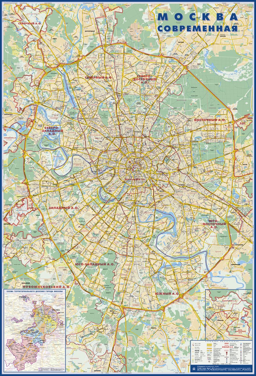 Настенная карта Москвы