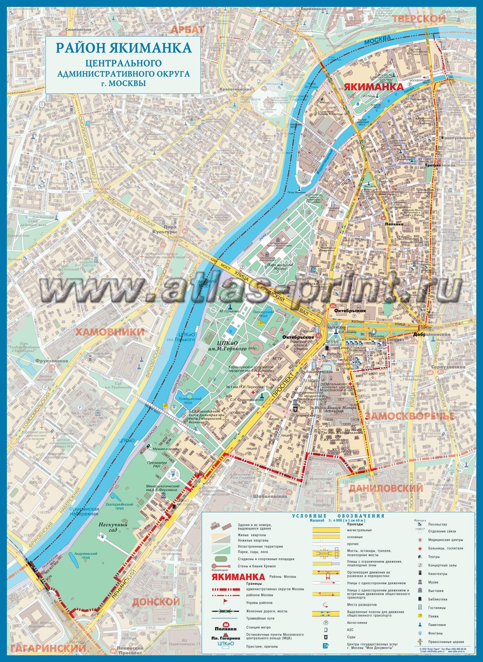 Настенная карта района Якиманка г.Москвы 0,73*1,00 м, ламинированная