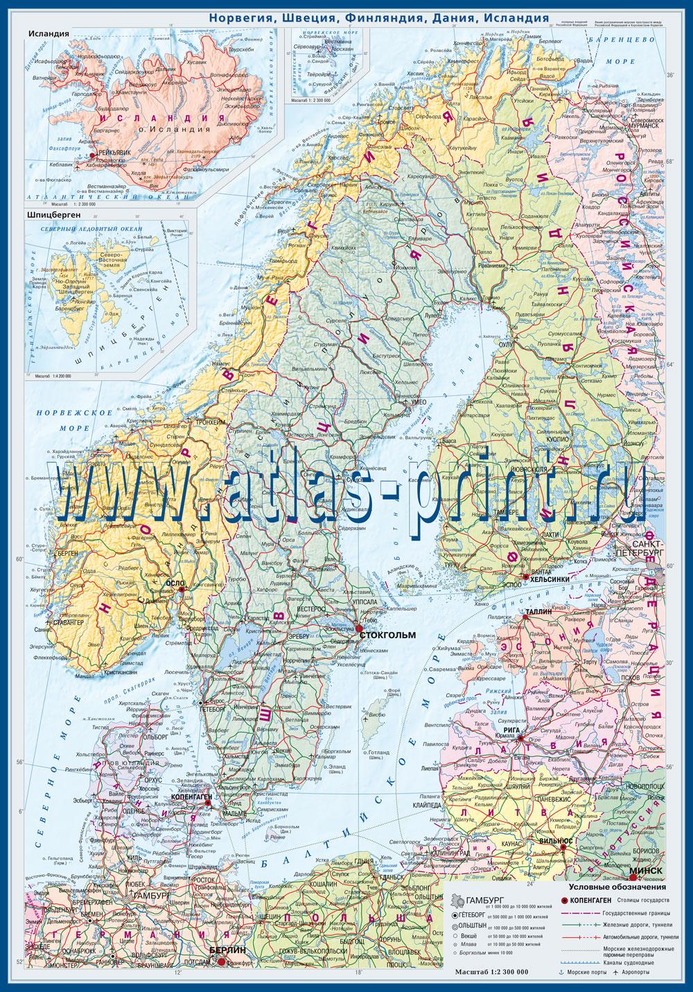 Настенная карта Норвегии, Швеции, Финляндии, Дании, Исландии. Ламинированная. Р-р 0,70*1,0 м