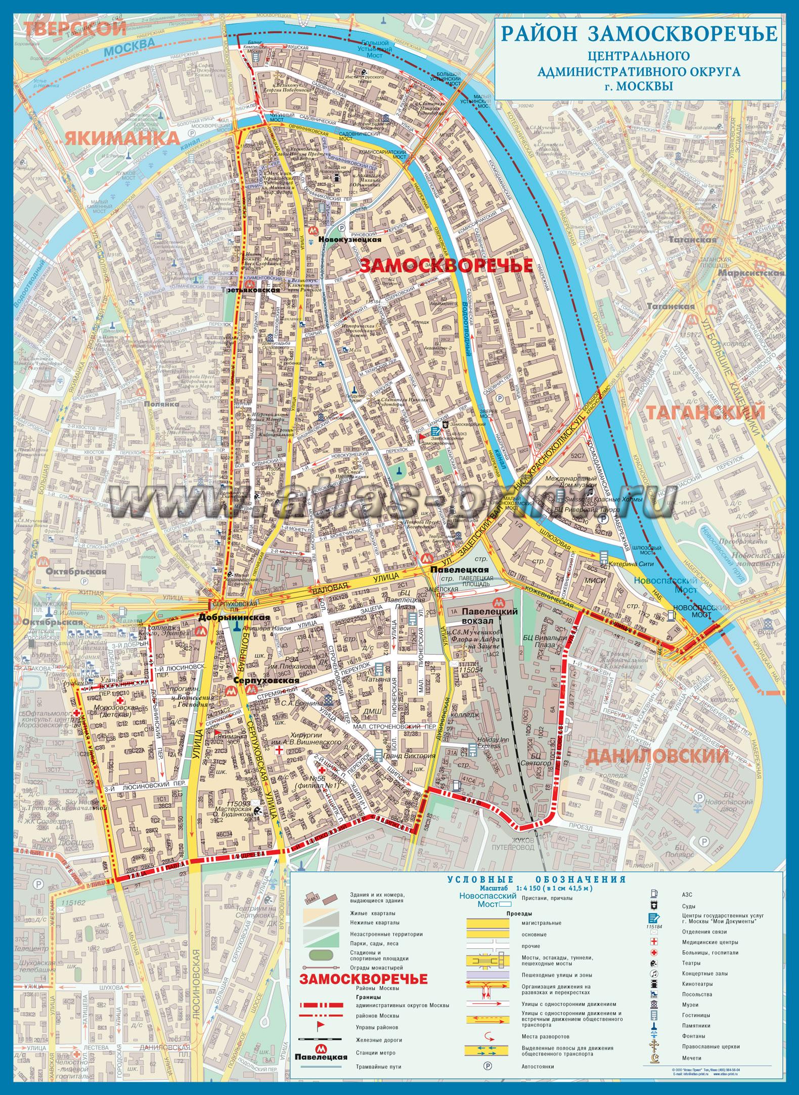 Настенная карта района Замоскворечье г.Москвы 0,73*1,00 м, ламинированная